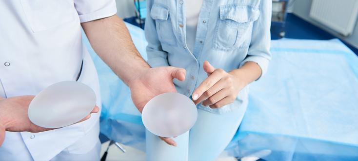 replace breast implants tunisia